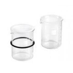 Becher pour Eurosonic 3D et 4D - Le Becher de 600 ml